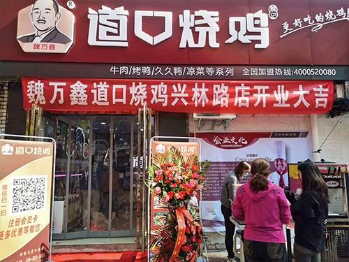 林州兴林路店